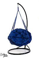 Подвесное Кресло качеля-гамак с подставкой Kospa Синий (120 кг)круглая подушка