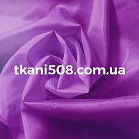 Подкладка нейлон (190Т) Сирень-Фуксия