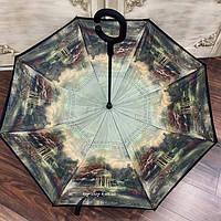 Умный зонт обратного сложения UP-BRELLA стильный