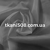 Подкладка нейлон (190Т) темно -серый