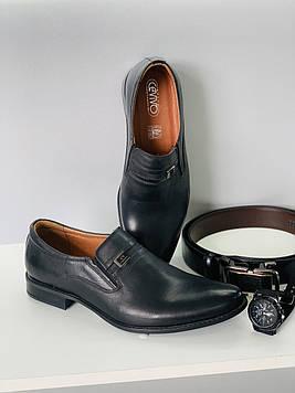 Туфли мужские кожаные / Классические мужские осенние туфли