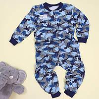 Пижама кигуруми Дино для мальчика интерлок тм Katty размер 56,64