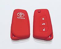 Силиконовый чехол на выкидной ключ Toyota 3 кнопки красный