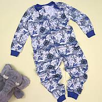 26858син Пижама кигуруми для мальчика интерлок на заклепках тм Katty размер 60