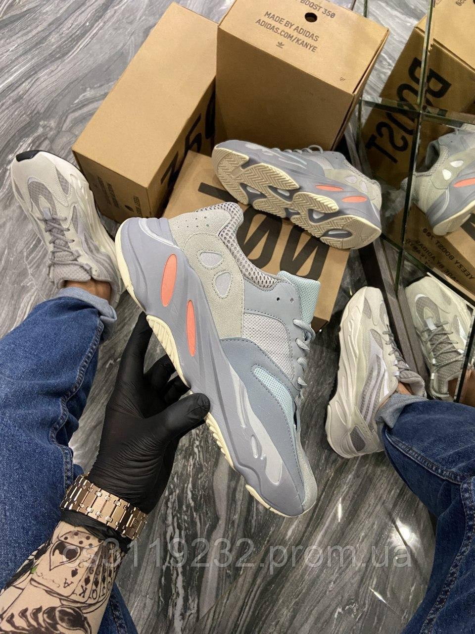 Мужские кроссовки Adidas Yeezy Boost Wave Runner 700 Inertia (серые)