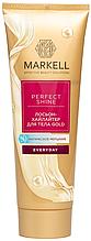 Лосьйон-хайлайтер для тіла Gold Markell Everyday 120 мл(4810304018139)