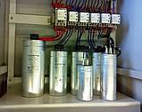 Установка конденсаторная для компенсации реактивной мощности серии УКРМ-09, фото 2