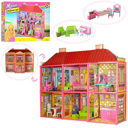 Домик 6983  108,5-93-37см,2этажа,6комнат,мебель,для кукол29см,128дет,в кор-ке,70-48-9см