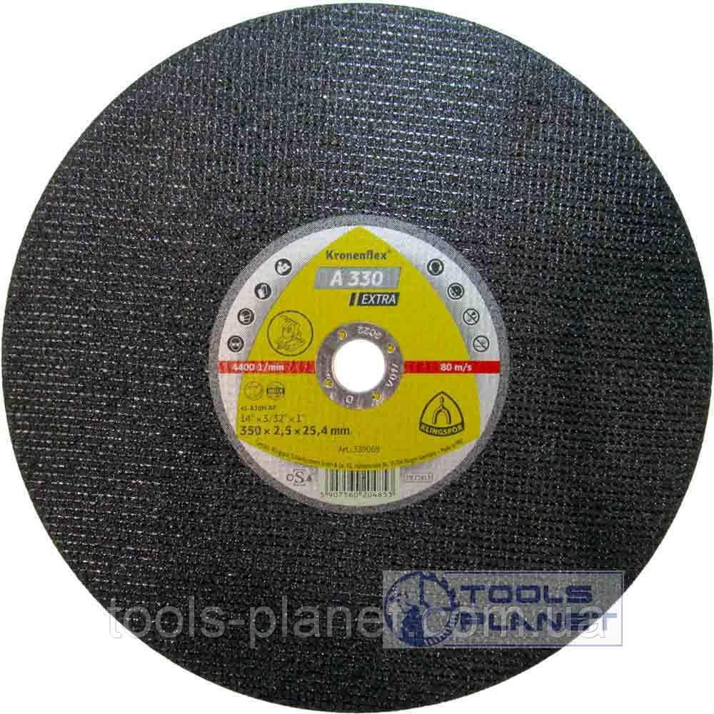 Круг відрізний по металу Kronenflex 350 х 2,5 х 22,2 A 330 Extra