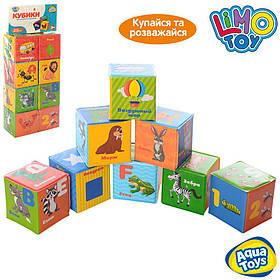 Кубики M 5466 RU  для купания, 8шт, цифры,7см, буквы-слова(рус,англ), в кульке, 16-37-7см