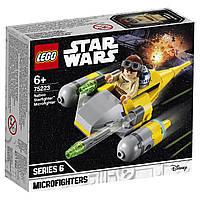 LEGO ЛЕГО Star Wars Микрофайтеры: Истребитель с планеты Набу 75223