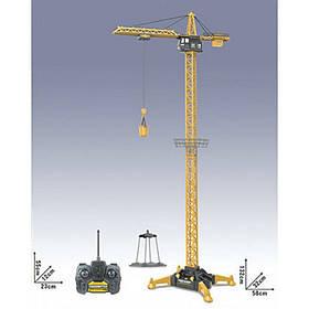 Игрушечный портовый кран 132 см на дистанционном управлении Tower 8640-2