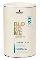 Пудра осветляющая Premium Performance 9+ (BlondMe), 450 г