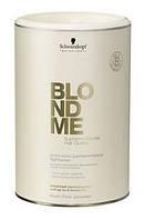 Пудра осветляющая (BlondMe), 450 г