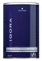 Порошок беспылевой, осветление до 8 уровней / Vario Blond Extra Power (Igora), 450 г