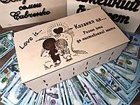 Скарбничка Love is... Кохання це разом йти до поставленої мети.... Укр.мова, фото 1