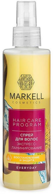 Спрей для волос ЭКСПРЕСС-ЛАМИНИРОВАНИЕ Markell Everyday 200мл(4810304016067)