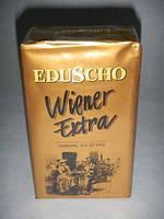 Кофе молотый EDUSCHO Wiener Extra 250г.