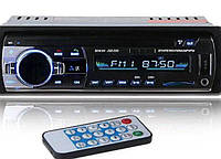 Автомагнитола JSD-520BT +AUX +Радио +Bluetooth, Блютуз магнитола в машину, Автомобильная магнитола 1 din