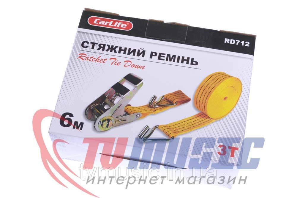 Стяжной ремень CarLife RD712