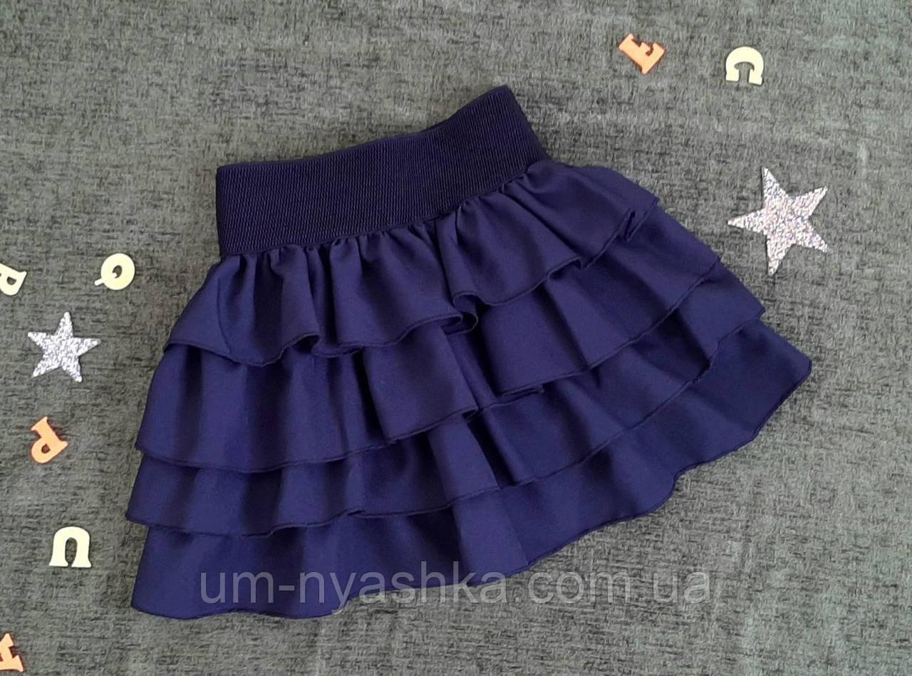 Детская пышная юбочка с воланами размер 122