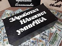 Заначка Семейная копилка на 7 ячеек., фото 1