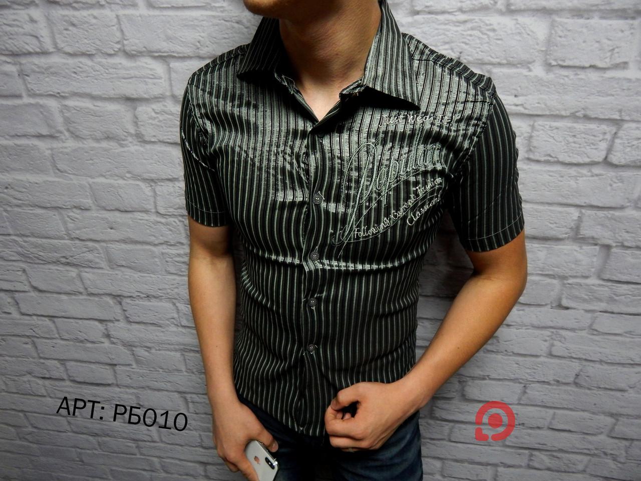 Мужская рубашка. Размеры: S,M,L,XL