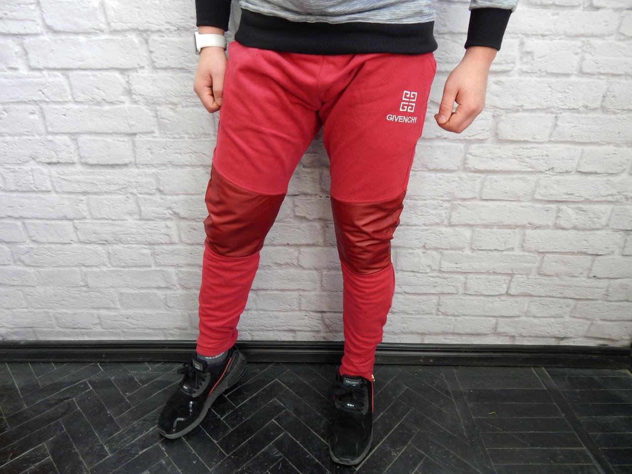 Мужские штаны. Размеры: 2XL