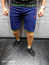 Мужские шорты Nike. Размеры: 46/48/50/52