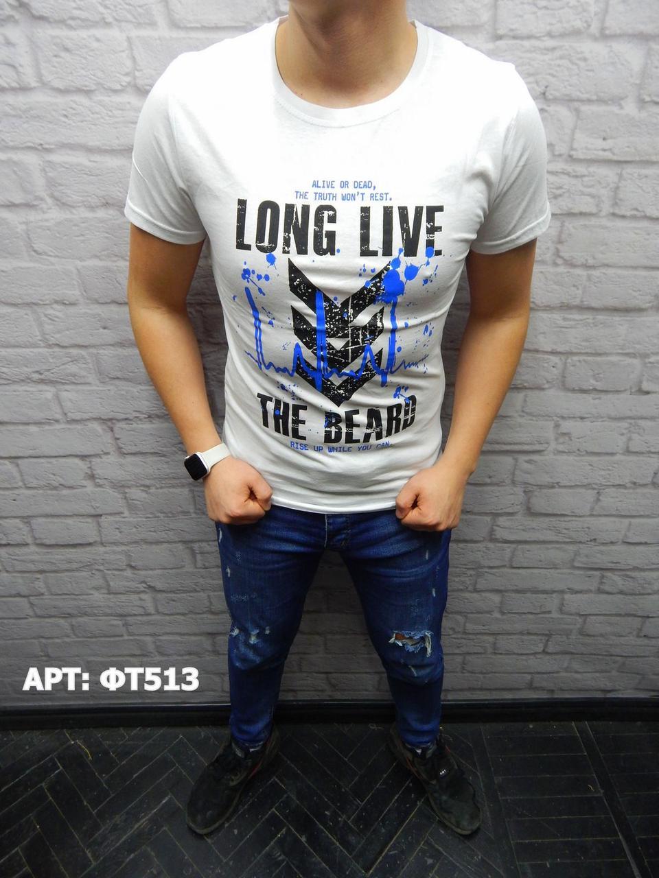 Мужская футболка. Размеры: L, XL, 2XL