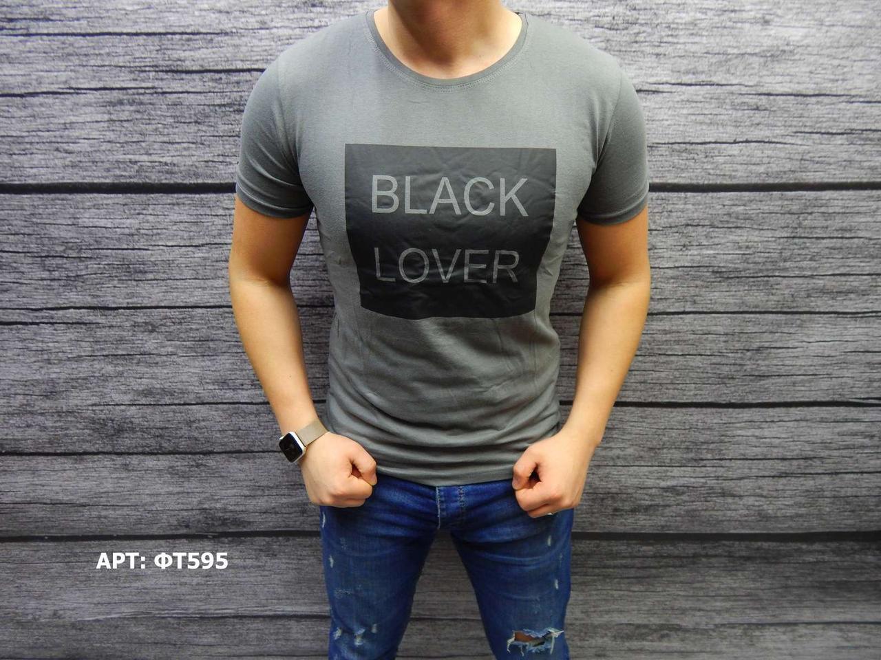 Мужская футболка. Размеры: М, L, XL, 2XL