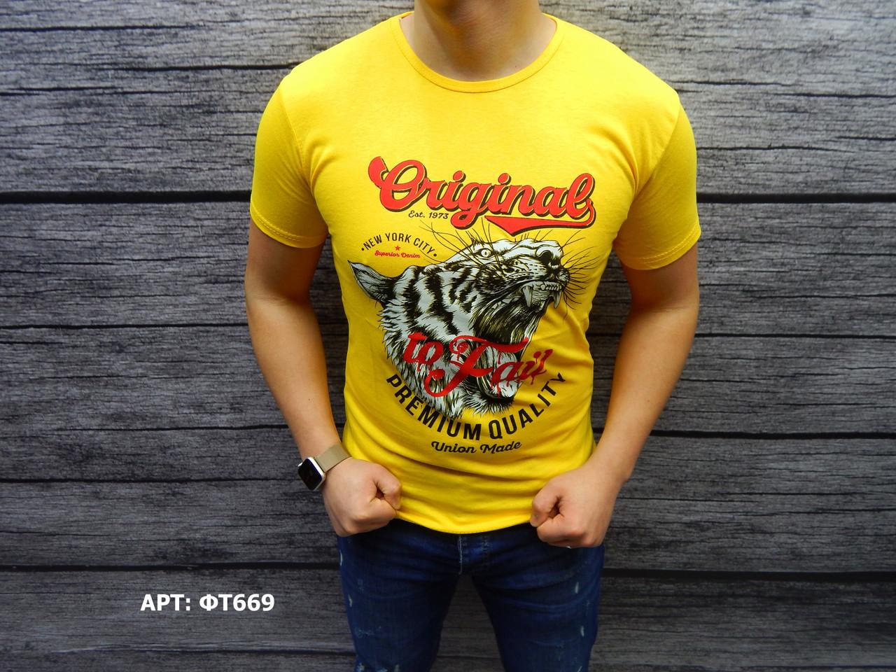 Мужская футболка. Размеры: M/L/XL/2XL (маломерят на размер)