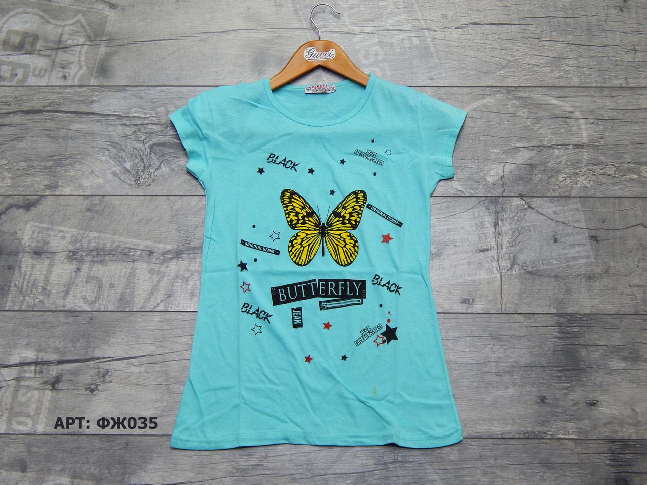 Женская футболка. Размеры: XL/2XL