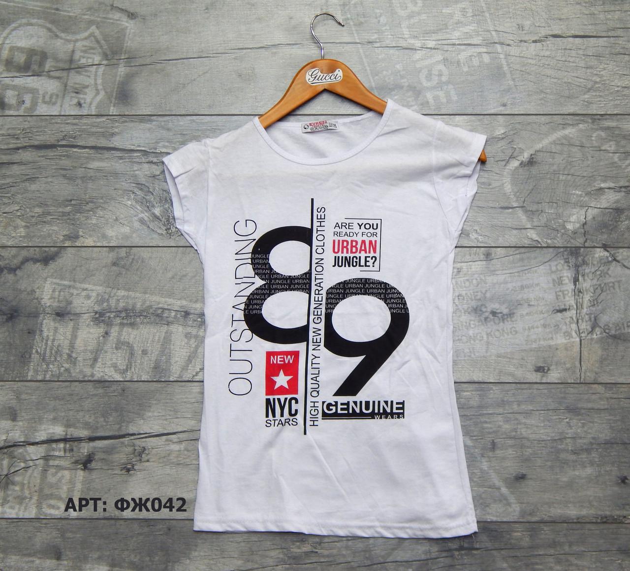 Женская футболка. Размеры: M/2XL