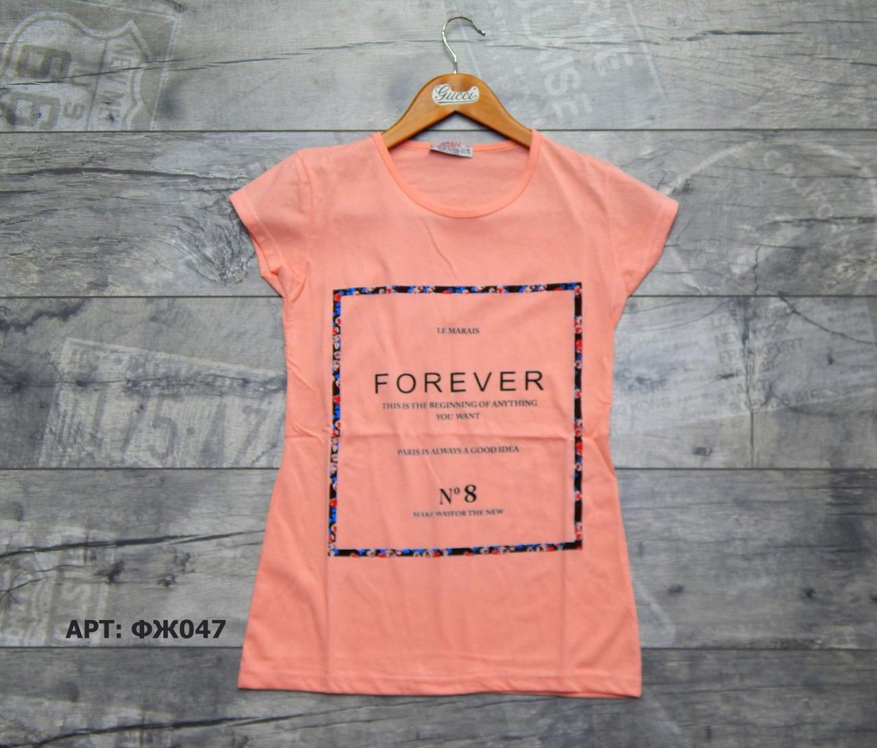 Женская футболка. Размеры: M/L/XL/2XL