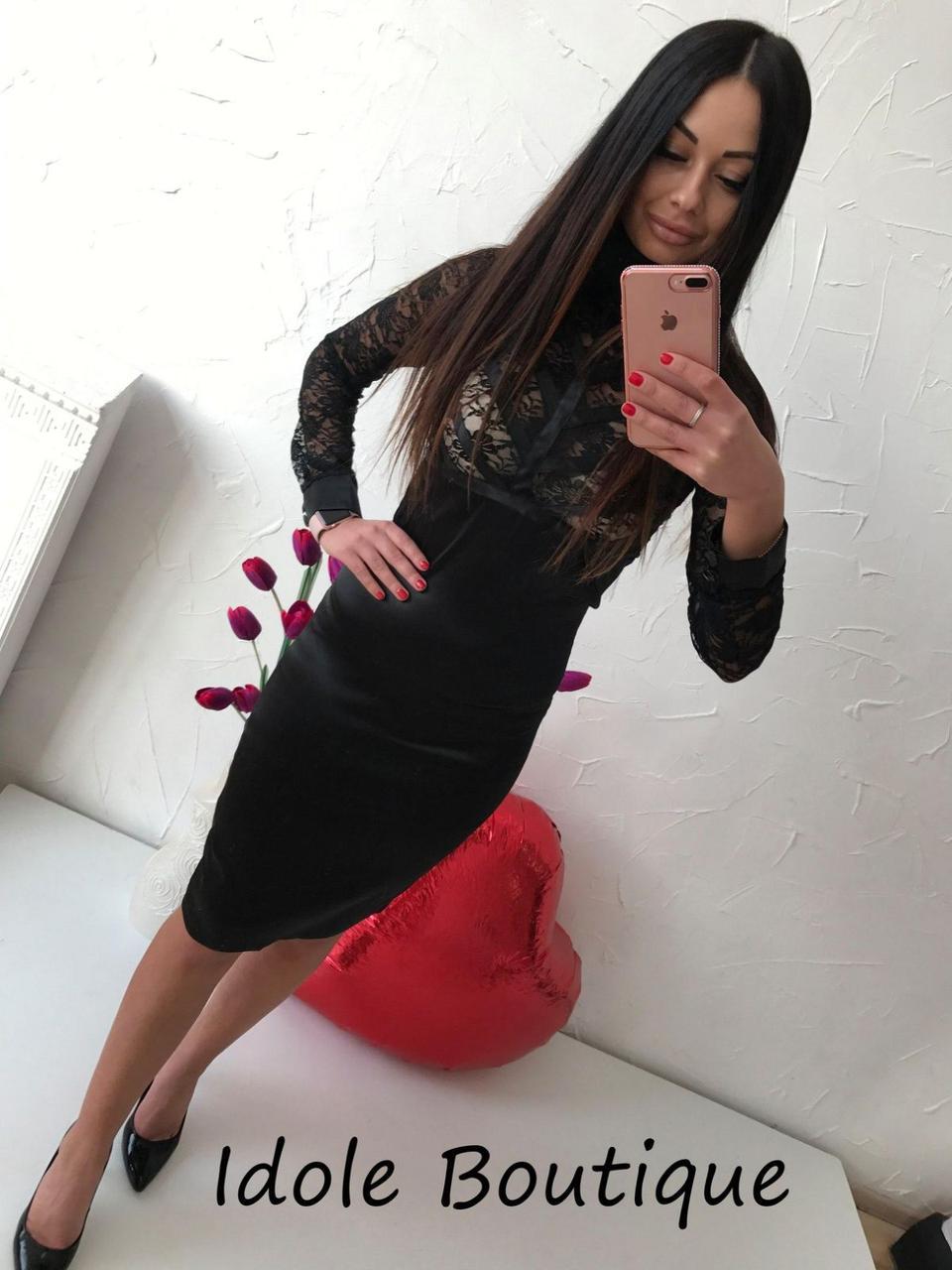 Платье с нежным гипюром. Размер One Size(XS-M)