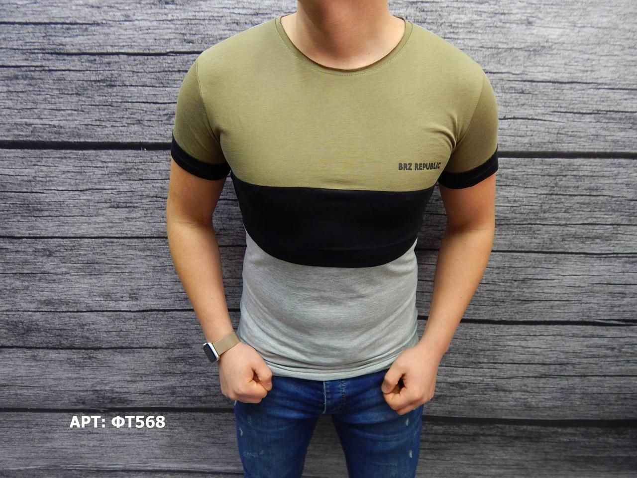 Мужская футболка.  Размеры: S