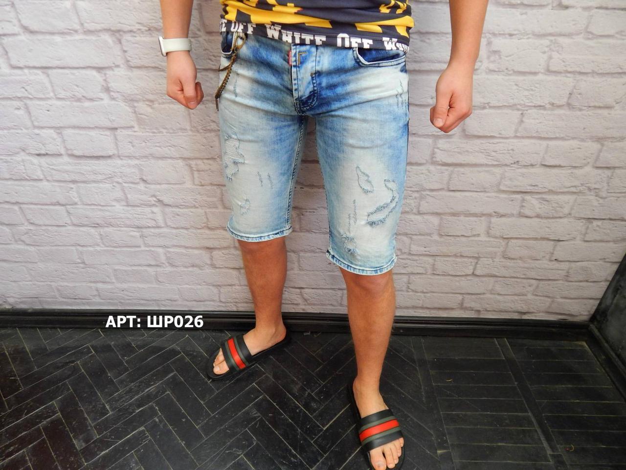 Мужские джинсовые шорты DSQUARED2. Размер: 31