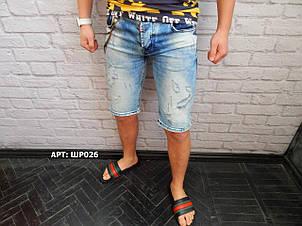 Мужские джинсовые шорты DSQUARED2. Размер: 31, фото 2