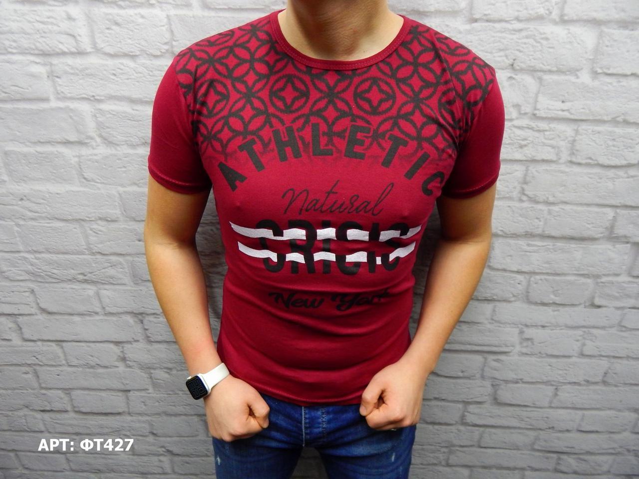 Мужская футболка Размеры: M (маломерят на размер)