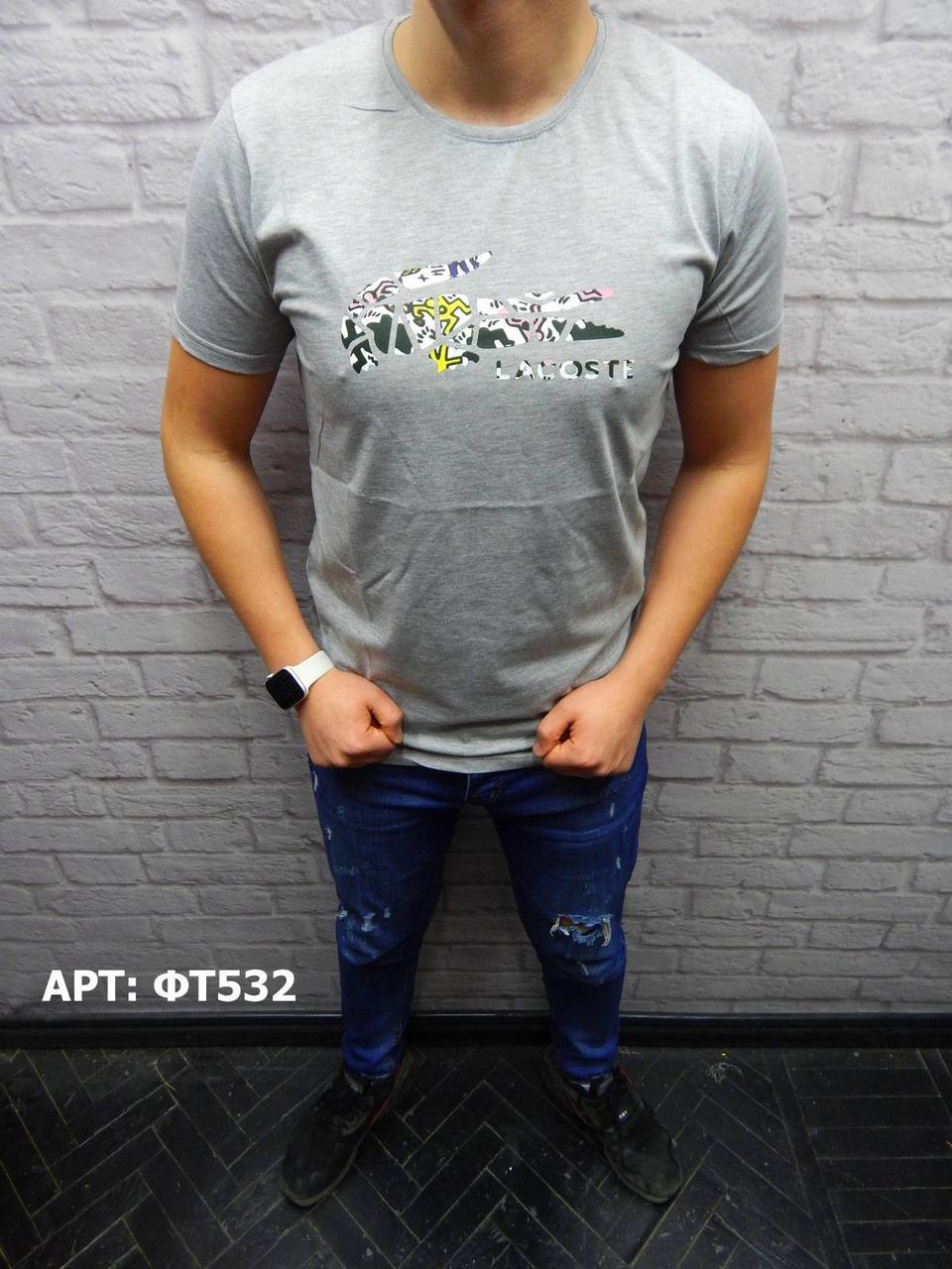 Мужская футболка Lacoste. Размеры: M, L, XL, 2XL