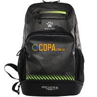 Рюкзак спортивный Kelme Shoulder Bag - 9876004.9010, фото 1
