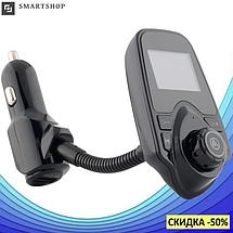 Трансмитер FM MOD T10 + BT, MP3 модулятор, фм модулятор для авто, Трансмиттер с экраном, блютуз модулятор, фото 2