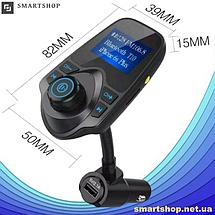 Трансмитер FM MOD T10 + BT, MP3 модулятор, фм модулятор для авто, Трансмиттер с экраном, блютуз модулятор, фото 3