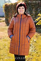 Пальто женское большого размера в кантами р.56-62, фото 1
