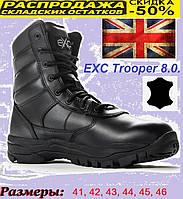 Берцы кожаные EXC Trooper 8.0. Тактические ботинки спецподразделений НАТО.