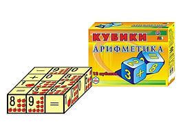 """Игрушка кубики """"Арифметика ТехноК"""", арт."""