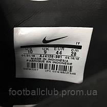 Бутсы Nike HYPERVENOM 3 ACADEMY FG, фото 3
