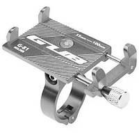 Тримач гаджетів GUB G-81 алюмінієвий на руль сріблястий