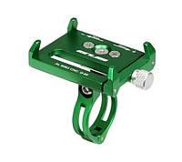 Тримач гаджетів GUB G-85 алюмінієвий на руль зелений